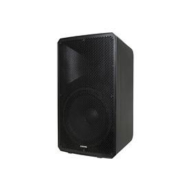Audio Kenford Kenford actieve luidsprekerbox kac-1212a